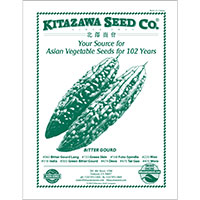 Request a Catalog from Kitazawa Seed Co.